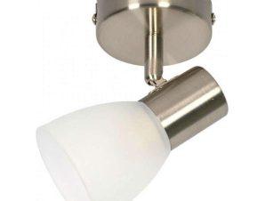 Φωτιστικό Οροφής-Σποτ 9064-1 12x9cm 1xE14 Bronze Inlight