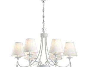 Φωτιστικό Οροφής Patricia 4164200 White Viokef