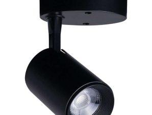 Φωτιστικό Οροφής – Σποτ Iris Led 7W 8994 Black Nowodvorski